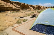 Emplacement numéro 26 du camping de Chaco Culture, Nouveau-Mexique