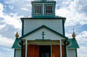 Entrée de l'église orthodoxe de Ninilchik, Péninsule Kenai